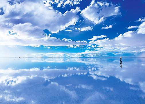 우유니사막,남미 14일 일주
